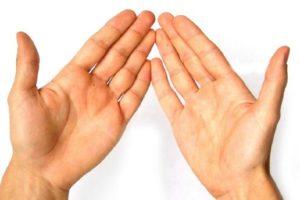 Обе руки