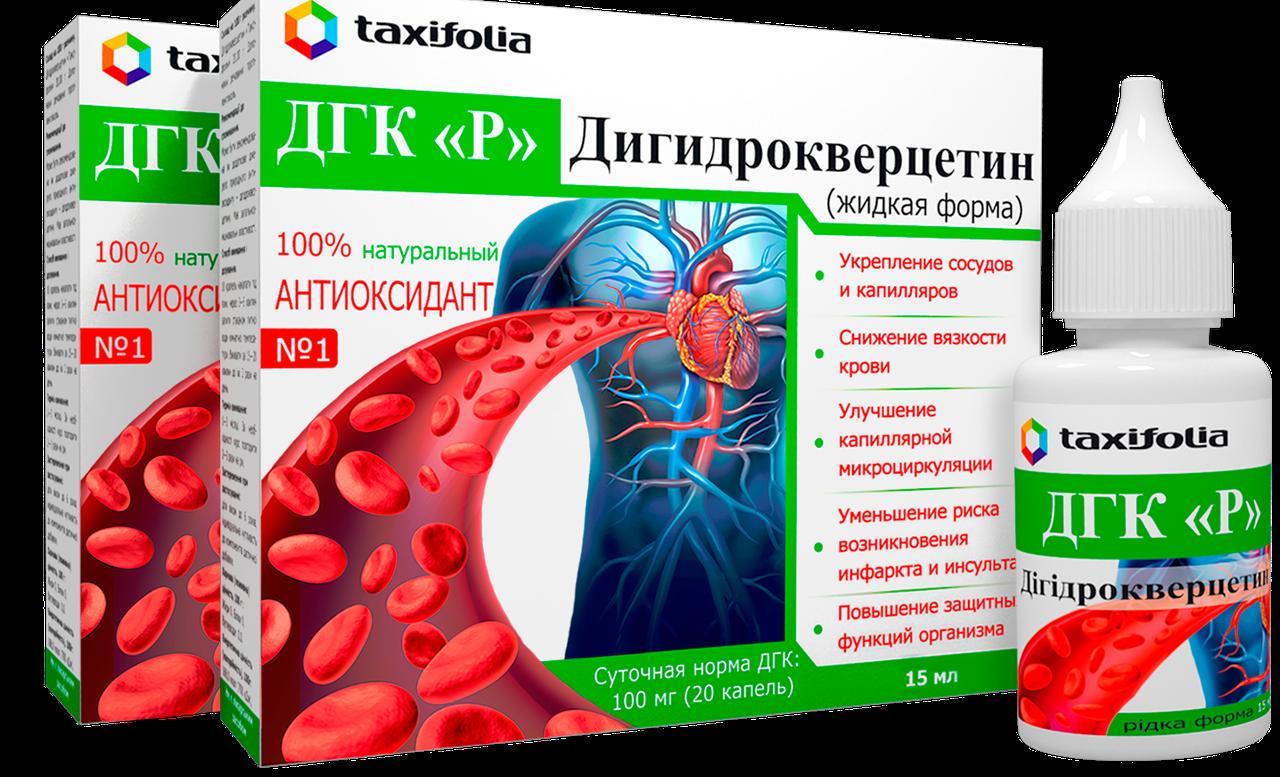 Дигидроквертицин