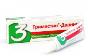Мазь Тримистин