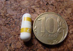 Как выглядит таблетка