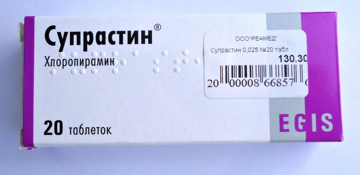 Упаковка с ценой