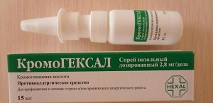 кромогексал спрей для носа