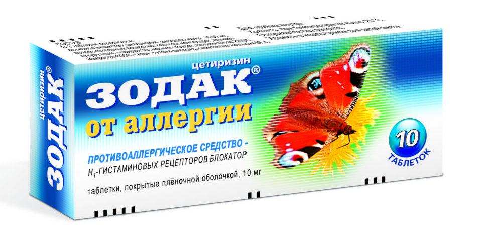 Популярный препарат от аллергии