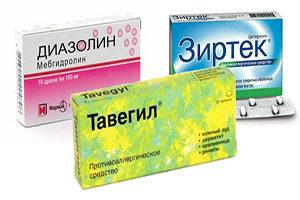 Противогистаминные препараты