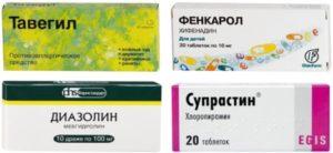Антигистаминные препараты