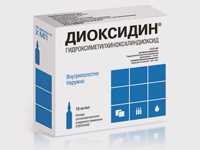 Диоксидин
