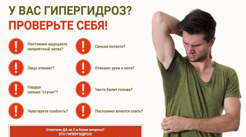 Зуд в заднем проходе у женщин причины и лечение при климаксе