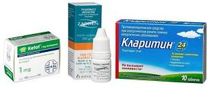 аналоги кетотифена