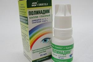полинадим для глаз