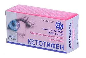 кетотифен глазные капли