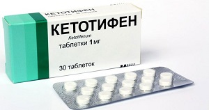 кетотифен в таблетках