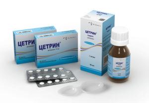Таблетки и сироп Цетрин инструкция цена и отзывы - обновлено сегодня