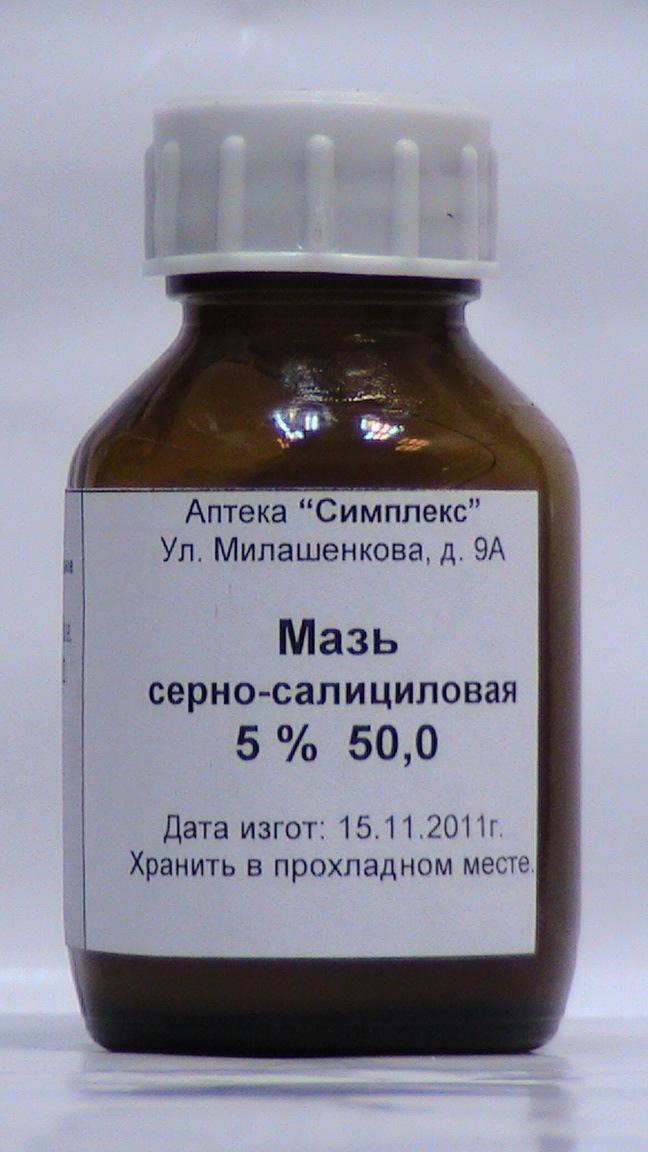 сера в лечении псориаза