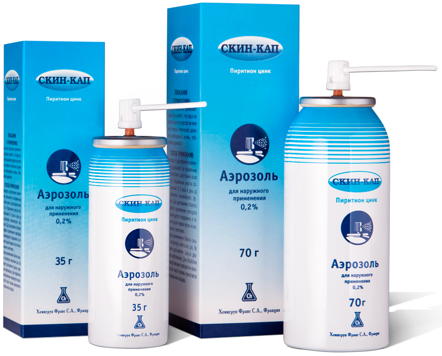Американские таблетки от псориаза - Псориаз. Лечение
