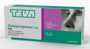 Таблетки Левоцетиризин