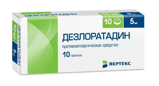 Дезлоратодин