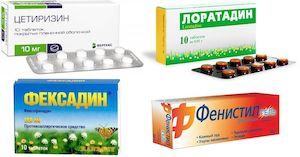 Самые лучшие таблетки от