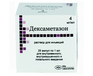 дексаметазон уколы