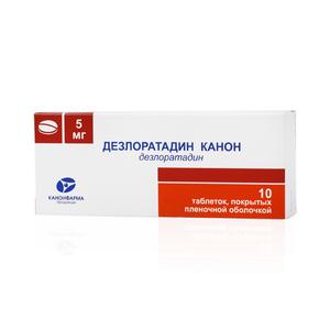 дезлоратадин лекарство