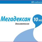 Мегадексан
