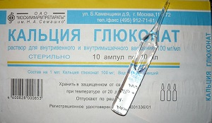 Глюконат кальция уколы и псориаз - Псориаз