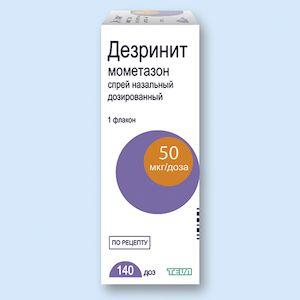 Дезринит